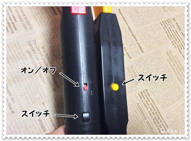 電撃殺虫ラケットスイッチ2