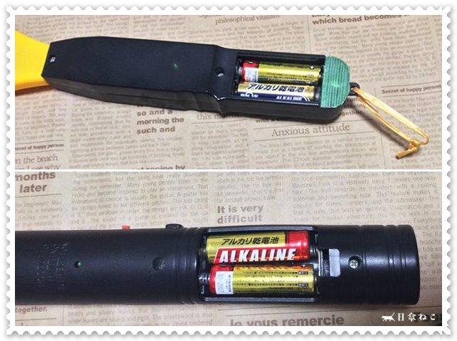 電撃殺虫ラケット電池2本