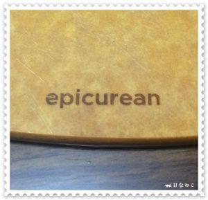 エピキュリアンロゴ
