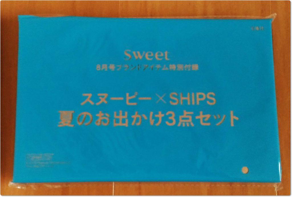 SWEET 箱1