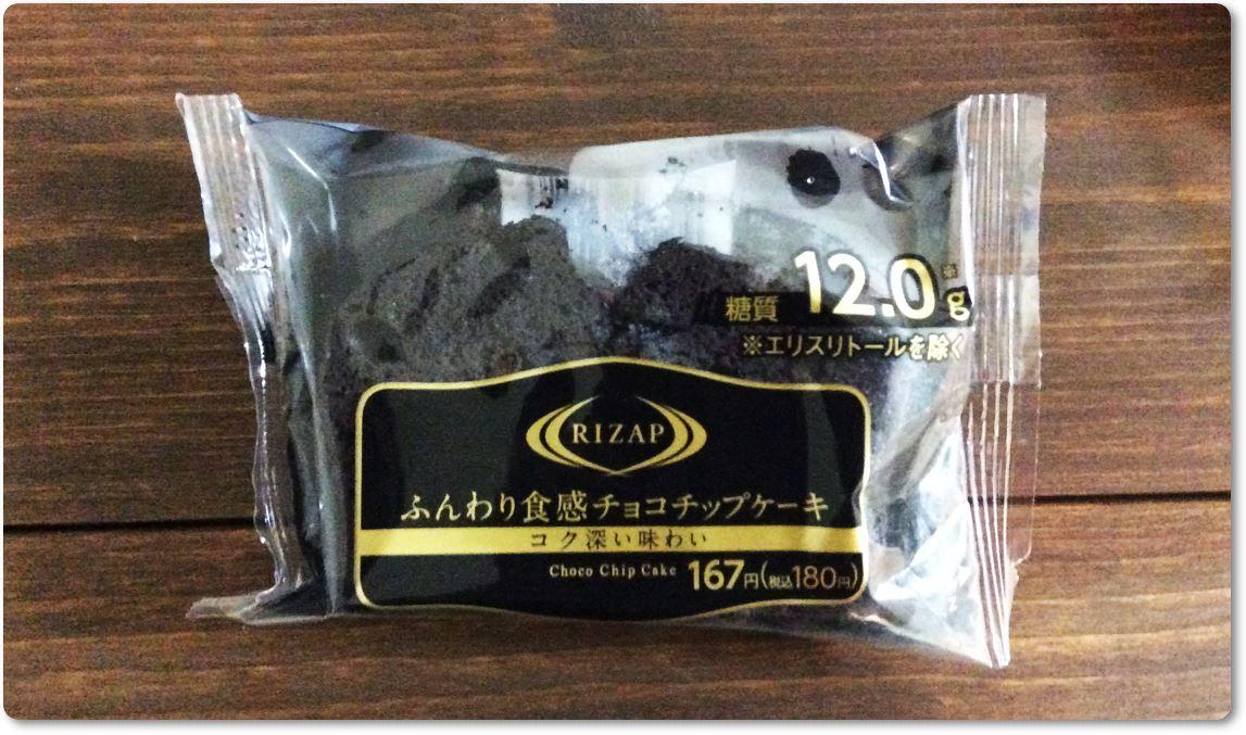 チョコチップケーキファミマ