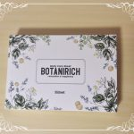 ボタニリッチ 箱