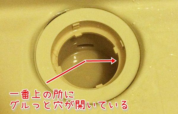 排水溝掃除6