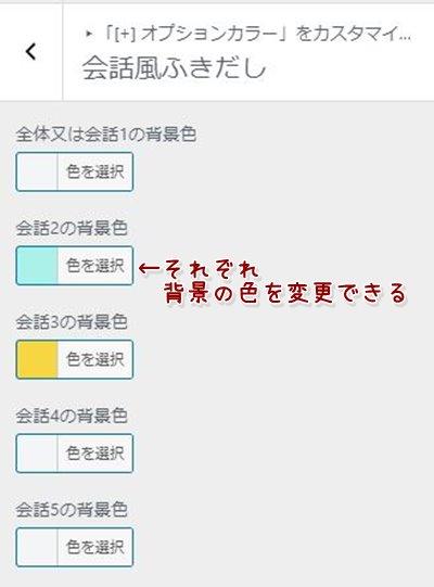 会話風アイコン5