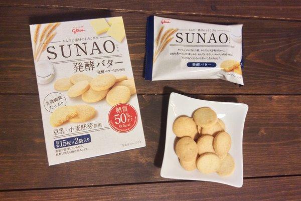 スナオ発酵バター糖質オフ
