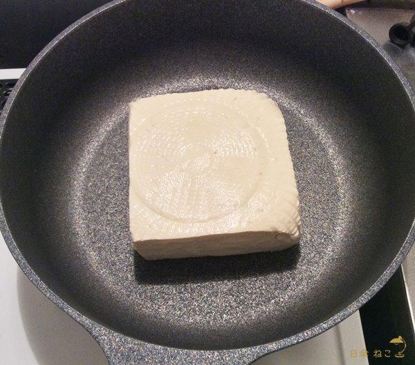 豆腐フライパン