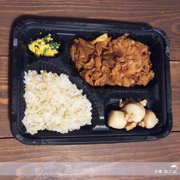 回鍋肉弁当B-Kitchen