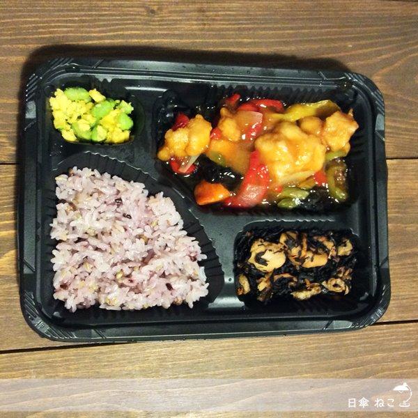 黒酢酢鶏弁当B-Kitchen