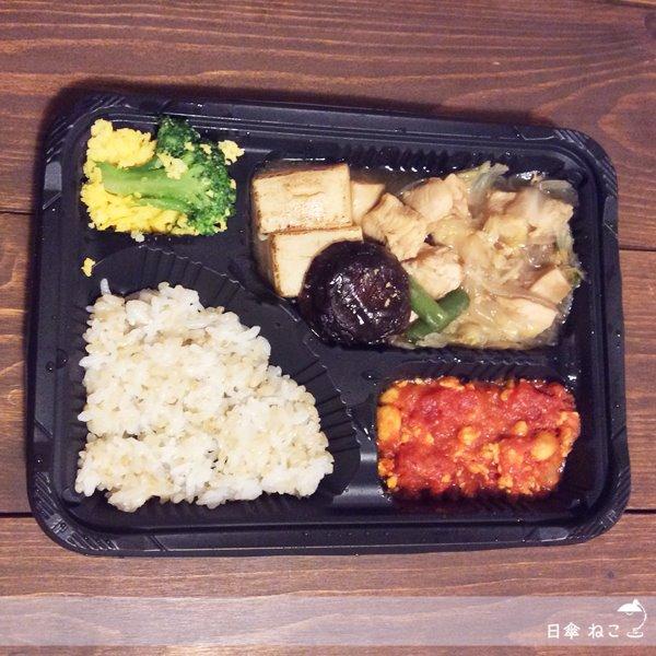 鶏すき焼き弁当 B-Kitchen