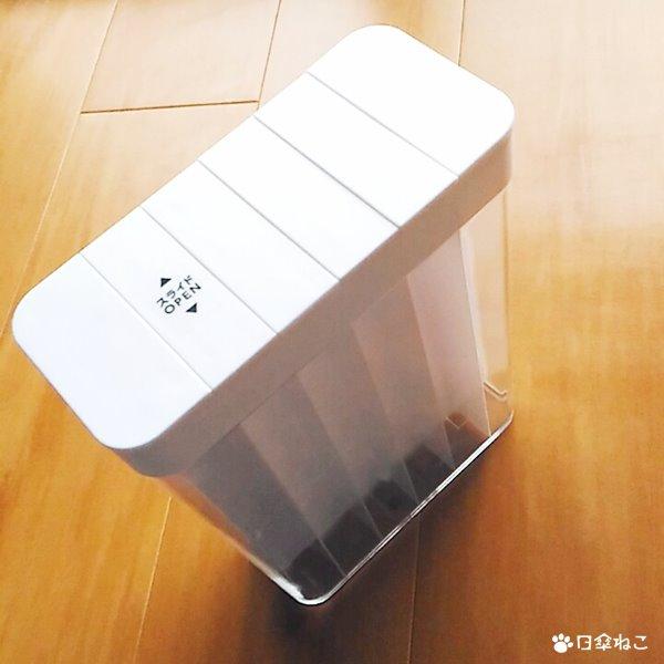 1合分別冷蔵庫用米びつ プレート2