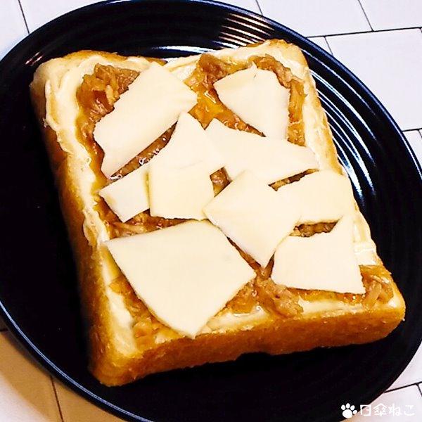 照りツナトースト3