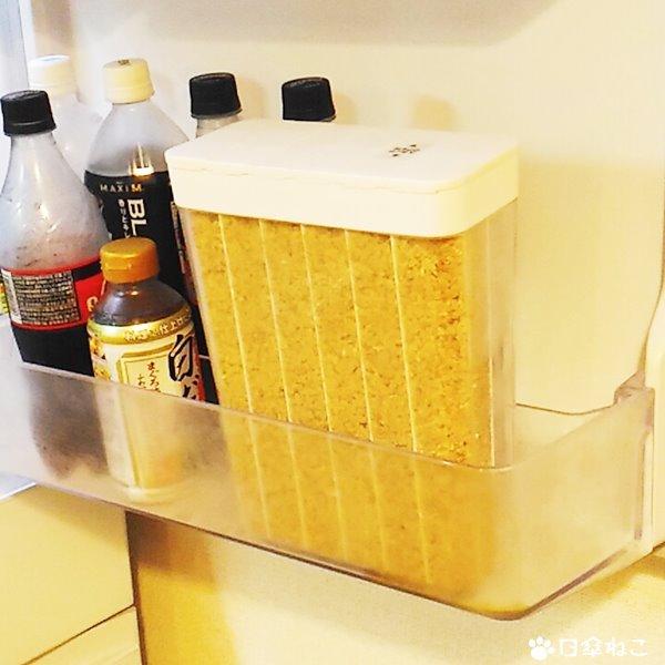 1合分別冷蔵庫用米びつ プレート冷蔵庫