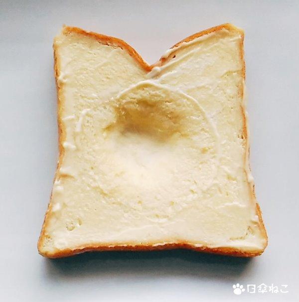 揚げないハムカツエッグトースト2