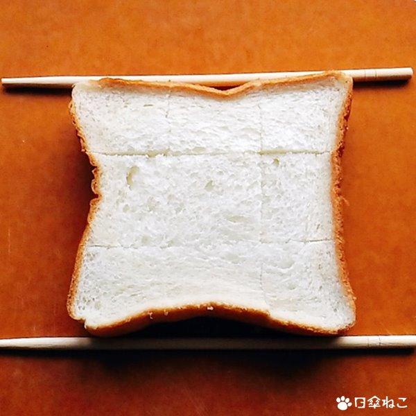 アヒージョ風ちぎりパン4