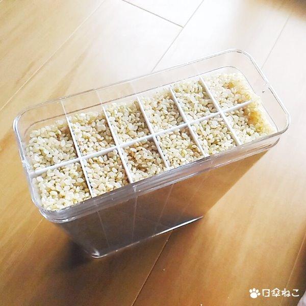 1合分別冷蔵庫用米びつ プレート5