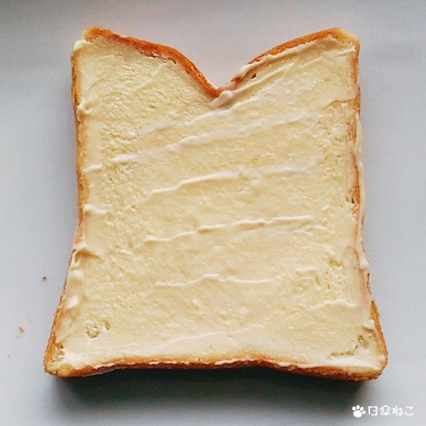 揚げないハムカツエッグトースト1