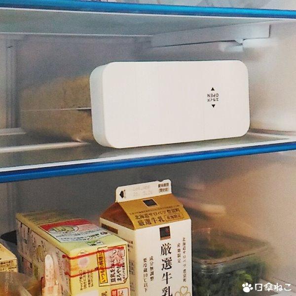 1合分別冷蔵庫用米びつ プレートレイ