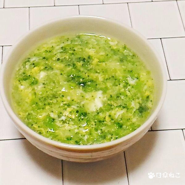 冷凍ブロッコリーの卵がゆ