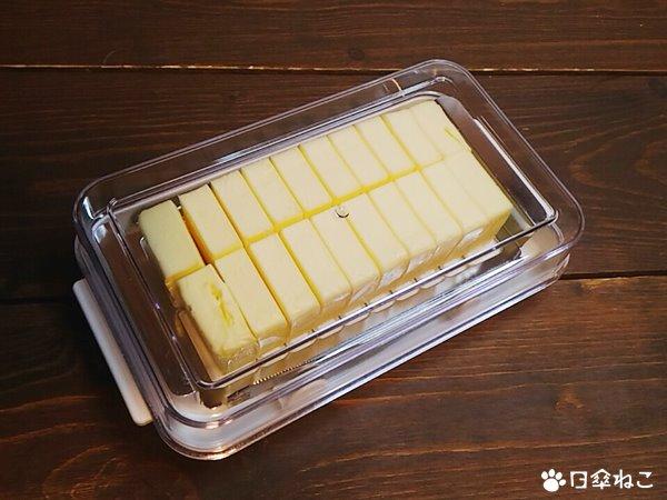 ステンレスカッター付きバターケース8