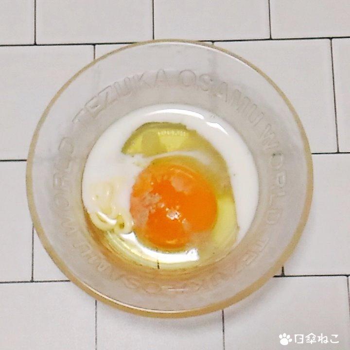 オムレツトースト6