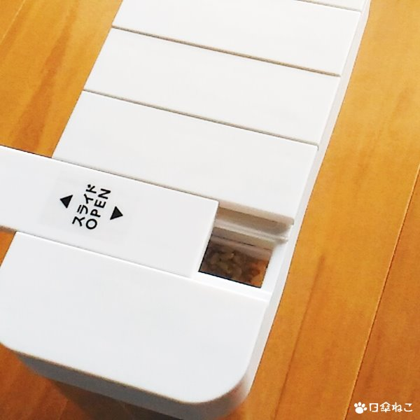 1合分別冷蔵庫用米びつ プレート7