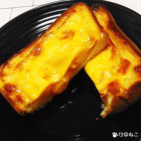 オムレツトースト1