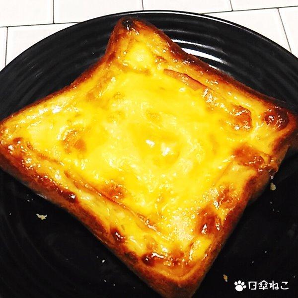 オムレツトースト2