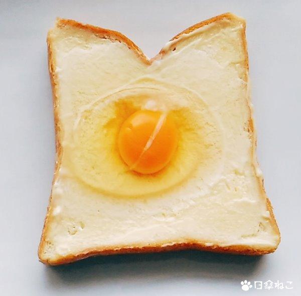 揚げないハムカツエッグトースト3