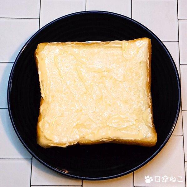 照りツナトースト 1