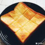 王道バタートースト2