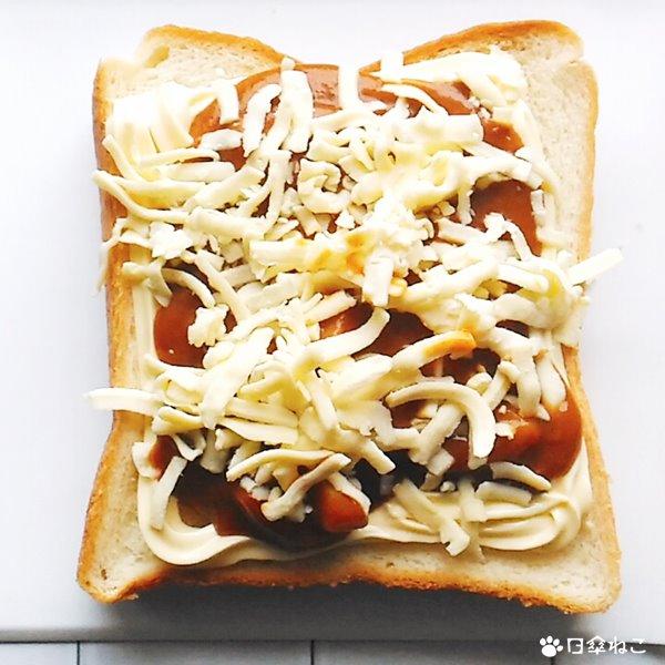 カレーパン風トースト2