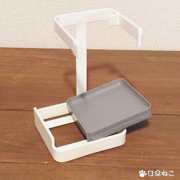お玉&鍋蓋スタンド プレート34