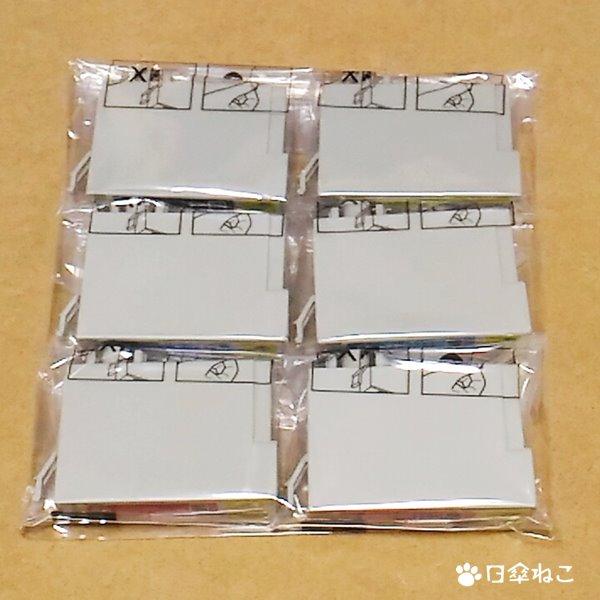 互換インク インクパークス1