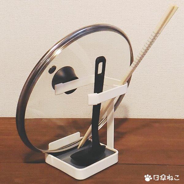 お玉&鍋蓋スタンド プレート35