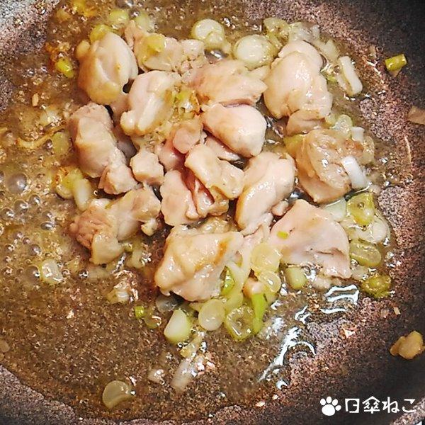 ふっくらネギ塩鶏めし3