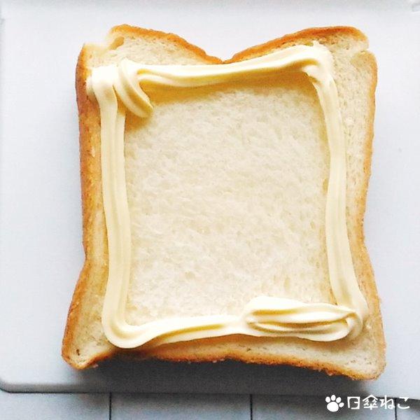 カレーパン風トースト1